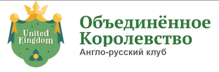 https://ukcamp.ru